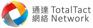Totaltact Network 通逹網絡